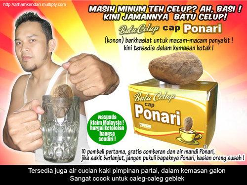 Batu celup cap PONARI